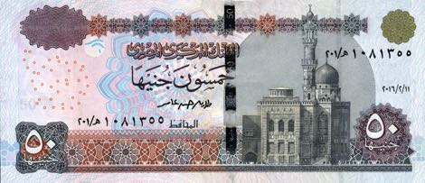 Egyptian pound3