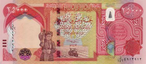 Iraqi dinar11