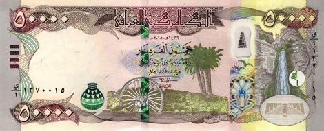 Iraqi dinar21
