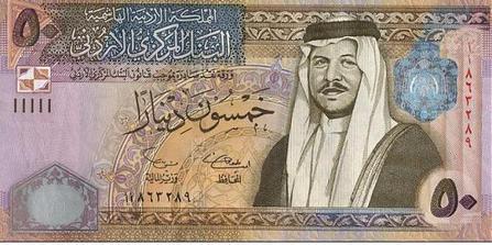 Jordanian dinar1